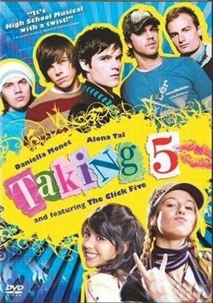 Укради мое сердце / Taking 5 (2008)