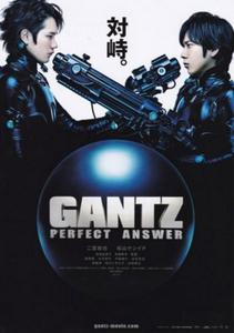 Ганц 2: Идеальный ответ / Gantz: Perfect Answer (2011)