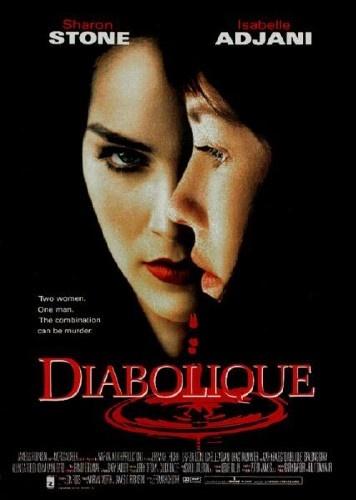 Дьявольщина / Diabolique (1996)