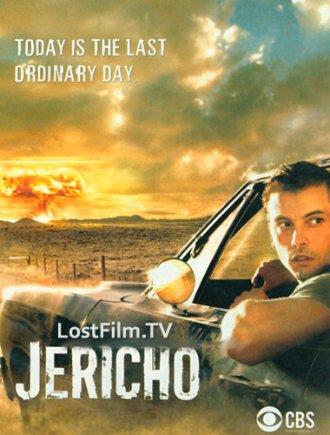 Иерихон / Jericho (1,2 сезоны)