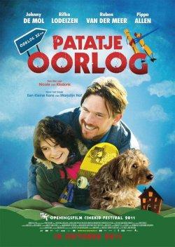 Шансы большие и маленькие / Patatje Oorlog (2011)